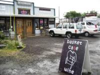Twist Wine Company Tasting Room and Lounge