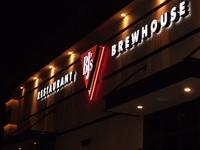 BJs Restaurant & Brewery