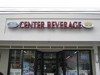 Center Beverage