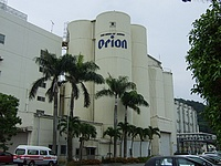 Orion Beer Co., Ltd.