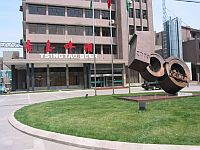 Tsingtao Brewery Co., Ltd.