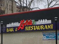 Liquor Lyle's