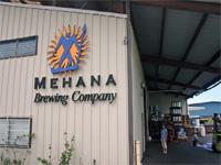 Hawai'i Nui Brewing / Mehana Brewing Company