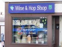 Wine & Hop Shop
