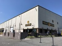 Foothills Brewing Company - Brewery & Tasting Room