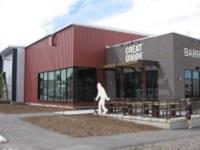 Great Divide Brewing Company - RiNo Barrel Bar