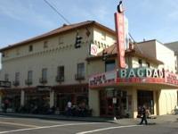 Bagdad Theater & Pub (McMenamins)