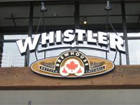 BrewHouse at Whistler / High Mountain Brewing Company