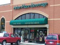 Arbor Place Beverage Depot