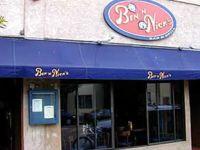 Ben 'n Nick's  Bar