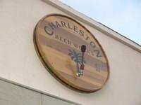 Charleston Beer Works