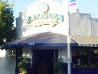 Sequoia Brewing Company